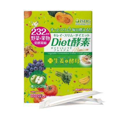 ISDG/日本进口diet酵素粉末232种果蔬水果酵素15支装