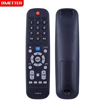 OMETTER 創維YK-6019J液晶電視遙控器通用YK-6019H 50G3 55G3 58G3電視機