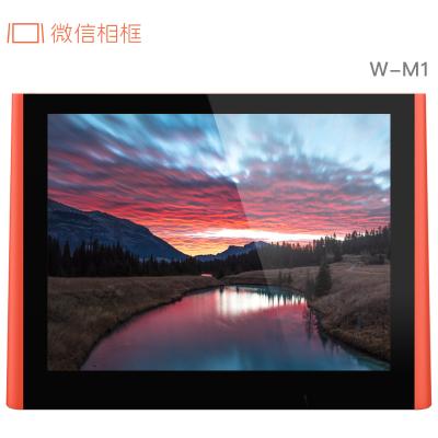 微信相框 W-M1 红色 8英寸 微信出品智能数码相框电子相册小程序发图