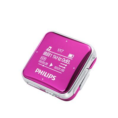 飞利浦(Philips) SA2208 MP3 粉红色