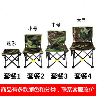 椅特价多功能折叠钓鱼椅钓台椅钓鱼坐椅椅子凳子渔具便携折叠
