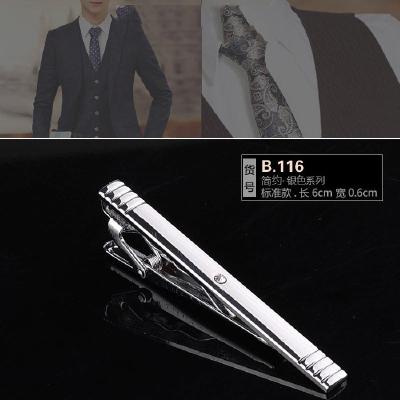 簡約銀色領帶夾金屬商務新郎結婚時尚水晶職業保安男士領帶夾子莎丞