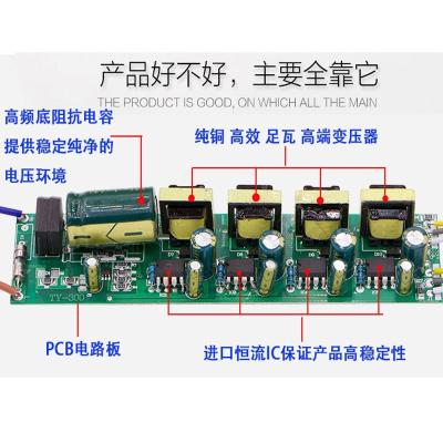 led电源驱动器客厅灯恒流镇流器智能分段调色温driver50W60W120W4 (80-100W)X2