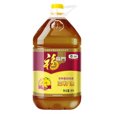 中粮福临门 非转基因 纯香菜压榨籽油5L/桶 风味三级菜籽油 食用油