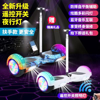 平衡車兒童電動智能自平衡車雙輪8-12小孩成年代步車兩輪帶扶手桿