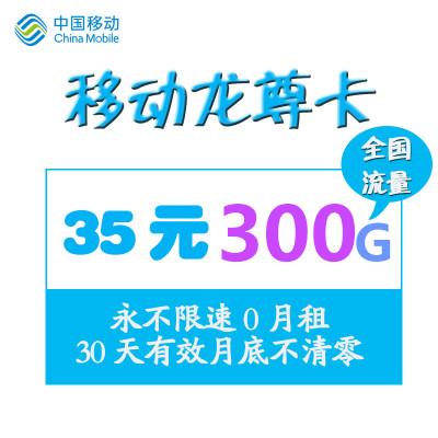 中国移动流量上网卡4g全国无限流量上网卡纯流量卡全国0月租全国电信无线上网卡不限流量大王卡全国通用电话卡手机卡