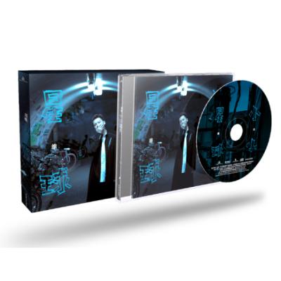 官方正版 劉維 2020新專輯 小小星球 CD+折頁歌詞小海報+寫真冊