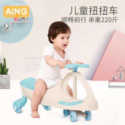 AING愛音健身車溜溜車搖擺車靜音寶寶可坐玩具車防側翻滑行車