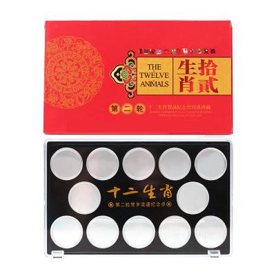 昊藏天下 2015-2016年十二生肖紀念幣 10元面值裝空盒12枚大全套塑料盒裝空盒 第二輪生肖紀念幣27mm