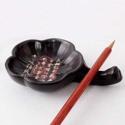多功能笔搁碟子 毛笔笔洗用品 文房四宝花形精美工艺陶瓷