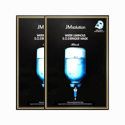 2盒装 | JMSOLUTION 肌司研 水光针剂急救面膜10片 JM