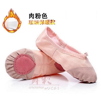熱賣兒童芭蕾舞蹈鞋軟底練功鞋女童形體鞋成人瑜伽跳舞鞋紅舞鞋
