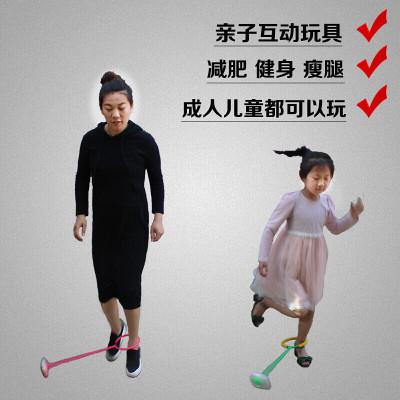 兒童閃光跳跳球健身蹦蹦球旋轉跳環圈單腳甩球