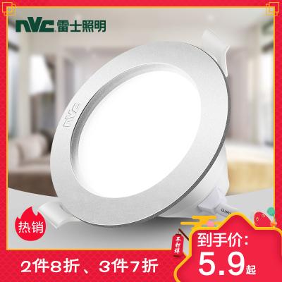 雷士照明NVC LED嵌入式筒灯三色3W4W开孔7.5-8公分天花灯客厅过道灯节能0-5W简约现代-NLED970