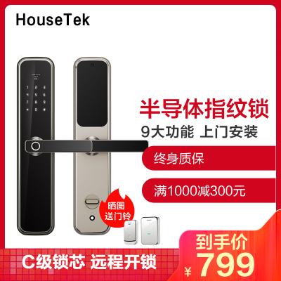 【全国免费安装】Housetek智能安防全镜面防盗握手半导体呼吸灯手机远程密码锁智能门锁C-1901 香槟金标准版本