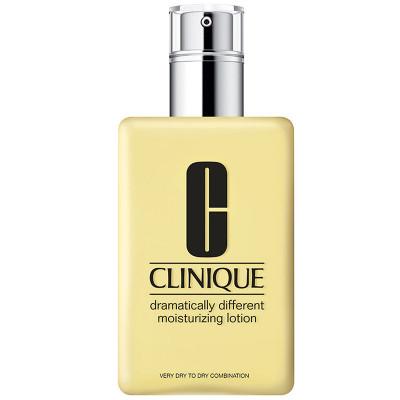 【干皮亲妈】CLINIQUE 倩碧 保湿润肤乳 黄油 有油款 乳液 125ml/瓶 保持弹力