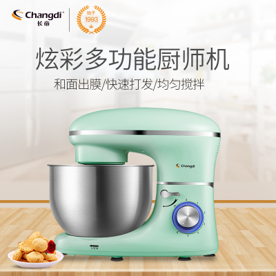 长帝厨师机家用小型多功能全自动台式电动打蛋器奶油搅拌打面揉面CF-6001薄荷绿