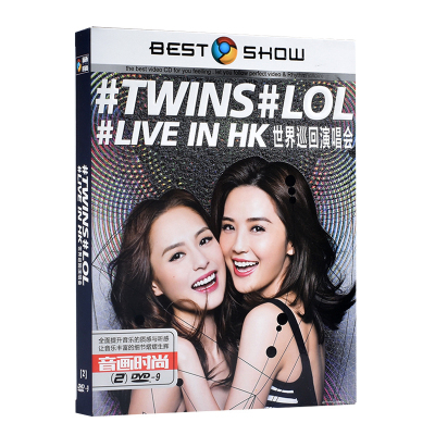正版 by2 TWINS專輯cd光盤 2019流行歌曲 汽車載音樂CD碟片