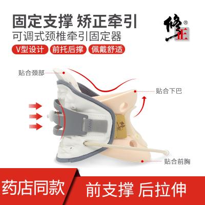 修正颈椎牵引器BA-JQ-B单气囊颈椎牵引器家用医用拉伸病理疗治疗颈托充气矫正劲椎颈部