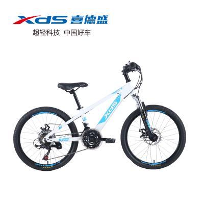 喜德盛2020款中國風22寸21變速X6鋁合金學生山地車前后雙碟剎減震前叉青少年男女學生單車兒童自行車