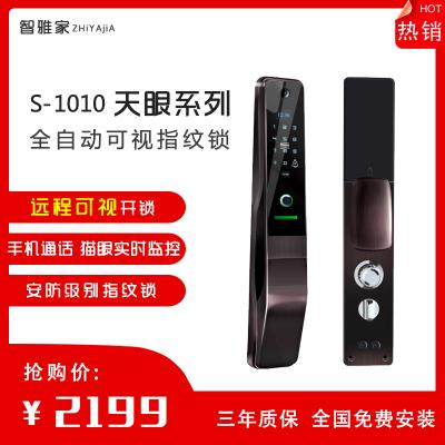 智雅家S1010全自动可视指纹锁猫眼监控家用防盗门锁手机远程开锁自动上锁磁卡密码电子锁智能家居设备 咖古色