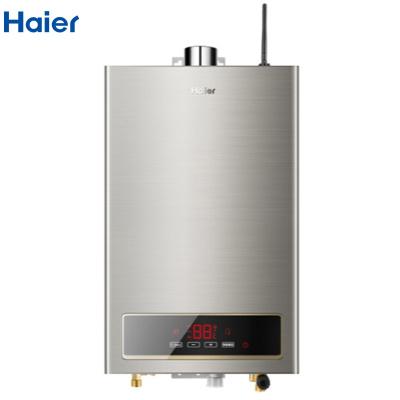【99新】 Haier/海尔 燃气热水器 变频恒温洗浴 智能WiFi控制 12升 JSQ24-12WAZ(12T)