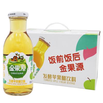 绿色食品 金果源苹果醋饮料260ml*15 苹果汁醋饮品 整箱装