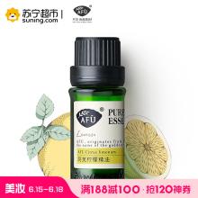 AFU阿芙 柠檬精油 10ml