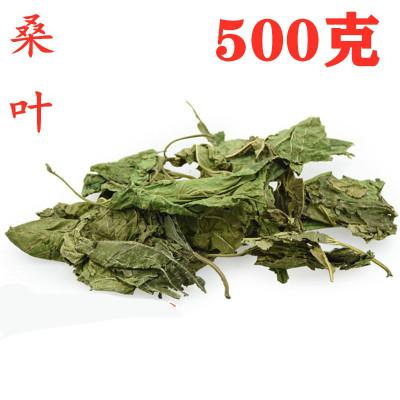 桑葉 500克 干桑葉 霜桑葉冬桑葉桑樹葉材 另有側柏葉