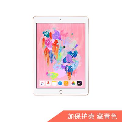 【套餐】 第六代iPad 9.7英寸 128G WIFI版 平板电脑金色+新iPad保护壳树脂纹 藏青色