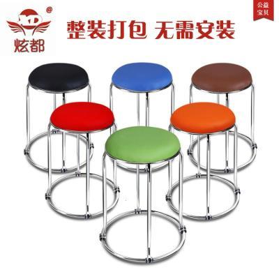 簡易家用凳子時尚彩色不銹鋼凳子折疊小圓凳子餐凳換鞋凳皮凳