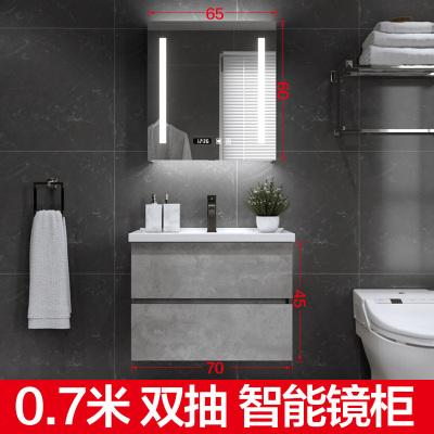 彬蔚北欧实木浴室柜组合现代简约洗手池洗脸盆卫生间挂墙式卫浴洗漱台 0.7米 智能镜柜