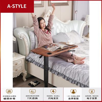 蘇寧放心購床邊桌可移動升降電腦折疊沙發懶人床前桌床上家用寫字書桌小桌子A-STYLE家具