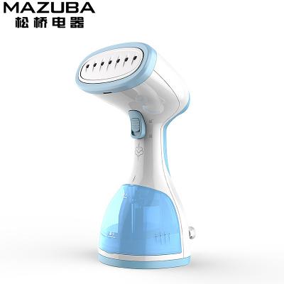 松桥(MAZUBA)手持蒸汽挂烫机MI-PH2602H家用旅行用便携手持蒸汽挂烫机小型手持迷你立体熨斗
