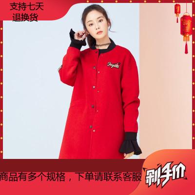 美特斯邦威春季中長款直筒外套拉鏈長袖立領韓版風衣