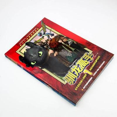 全2册 驯龙高手1/2 梦工厂电影经典故事 高清全彩彩图卡通漫画 同名电影系列小说图画书 儿童卡通动漫漫画幽默故事