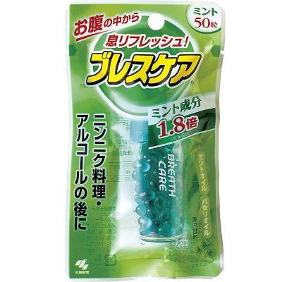 日本进口小林制药口气珠口气清新剂香口丸快速祛口臭清洗口气接吻神器约会普通薄荷味50粒/瓶