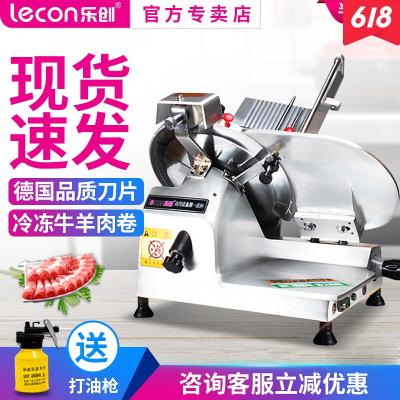 樂創(lecon)LC-QRJ30 10寸半自動切片機 切肉機商用 電動臺式切牛羊肉肉卷切片機刨肉機 火鍋肉片機