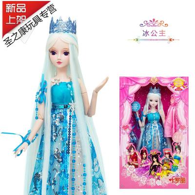 娃娃芭比公主仿真精致60厘米布大號女孩冰公主套裝正品全套 冰公主(2衣1鞋) 高約60厘米