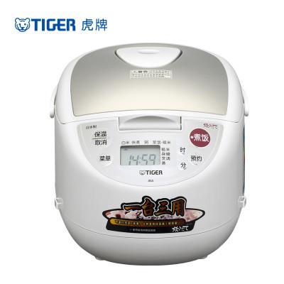 Tiger брэндийн будаа агшаагч JBA-S18C-WU