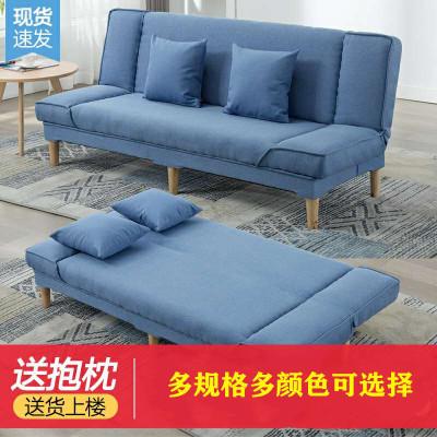 可折疊沙發床兩用出租房經濟型北歐風多功能單人理發店沙發小戶型