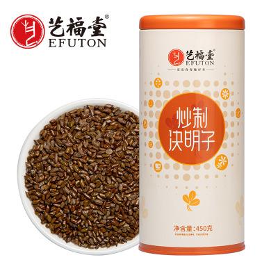 花茶 决明子茶 450克/罐 宁夏炒制 特级 熟决明子茶