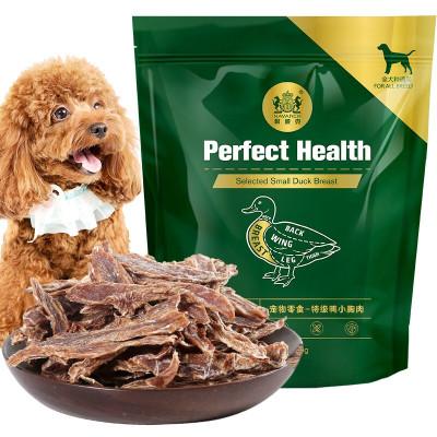 耐威克寵物零食狗零食貴賓泰迪金毛比熊通用特級干燥鴨小胸肉350克