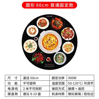 銘濱(Mingbin)家用圓形60*60暖菜板飯菜保溫板 多功能觸控熱菜板智能保溫菜板 暖菜寶保溫餐桌加熱板熱菜神器