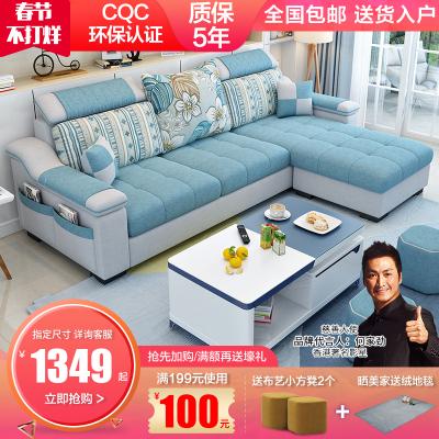 佰尔帝 现代中式布艺沙发小户型客厅家具成人整装组合可拆洗转角三人位贵妃位座老人软舒服时尚海绵布沙发