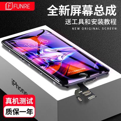 帆睿 蘋果6屏幕總成iphone6 5s 7代6s plus六6sp七內外屏液晶顯示屏 蘋果6p屏幕總成(5.5)白色
