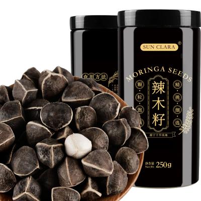桑克拉(SUN CLARA)辣木籽250g/瓶 共2瓶 大顆粒印度辣木籽共500克 辣木子 保健茶飲 正品野生辣木籽茶