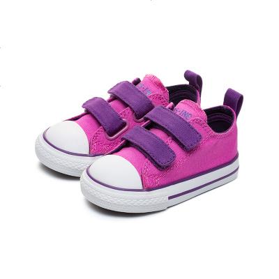 kidsing儿童帆布鞋男女童春秋季新款韩版休闲小童鞋宝宝板鞋百搭