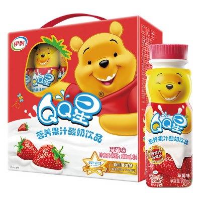 5月 伊利QQ星營養果汁酸奶飲品草莓味200ml*16瓶整箱