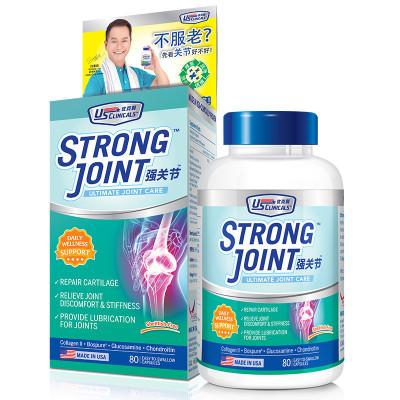 优克利强关节美国进口氨糖维骨力二型骨胶原蛋白氨基葡萄糖软骨素80粒